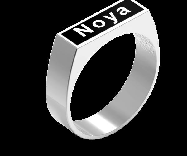 טבעת שם מיוחדת